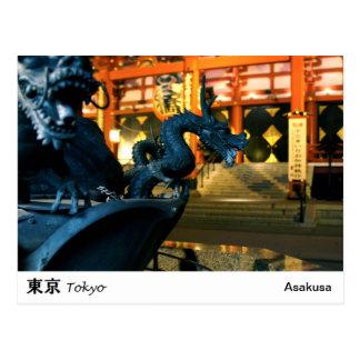 Asakusa Tokyo Postcard