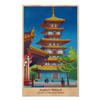 Asano Takeji Spring at Kurama Temple shin hanga Poster