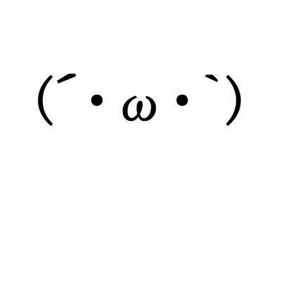 Ascii Art Rose. ASCII art of Japan