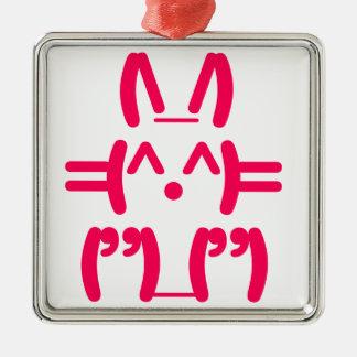 Ascii Bunny - Rabbit Cute Geek Metal Ornament