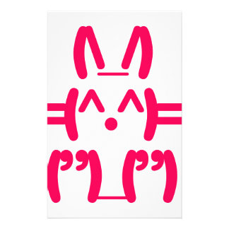 Ascii Bunny - Rabbit Cute Geek Stationery