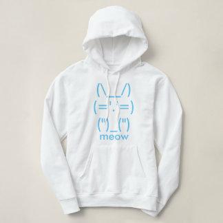 ASCII Cat Hoodie