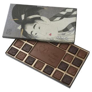 """Ase O Fuku Onna"" custom monogram chocolate box"