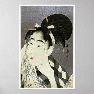 Ase o fuku onna, Utamaro Fine Vintage Japanese Print