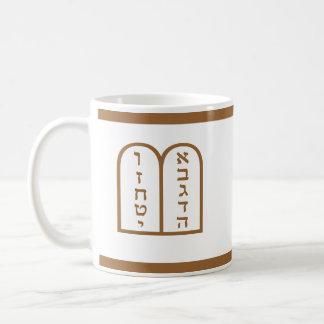 Aseret ha Dibrot Coffee Mug