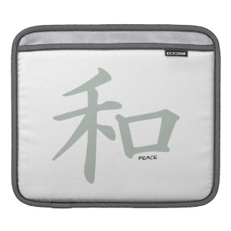 Ash Gray Chinese Peace sign Sleeves For iPads