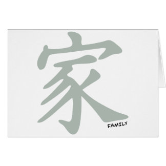 Ash Gray Chinese symbol for Family Card