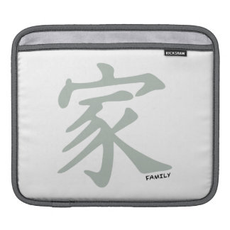 Ash Gray Chinese symbol for Family Sleeves For iPads
