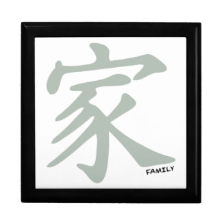Ash Gray Chinese symbol for Family Jewelry Box