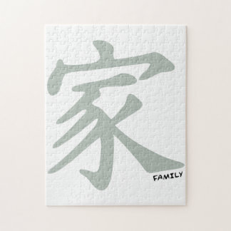 Ash Gray Chinese symbol for Family Puzzle