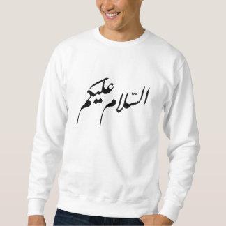 Ash Salam Alaykom (peace they with you) Sweatshirt