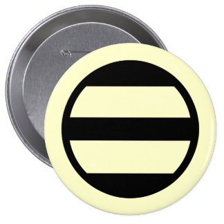 Ashikaga mon Japan Button