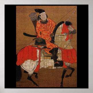 Ashikaga Yoshihisa C. 1489 Posters