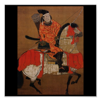 Ashikaga Yoshihisa c. 1489 Print