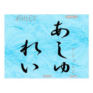 Ashley Postales