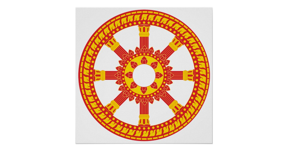 Ashtamangala Symbol Dharmachakra Wheel Of Dharma Poster Zazzle