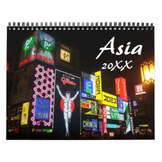 asia 2018 calendar