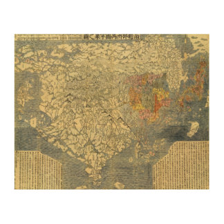 Asia 42 wood canvas