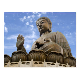 Asia, China, Hong Kong, Lantau Island, Ngong Postcard