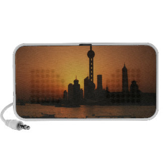 ASIA, China, Shanghai View of Oriental Pearl TV Travelling Speaker