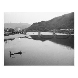 Asia, Japan, Iwakuni. Fishermen and historic Postcard