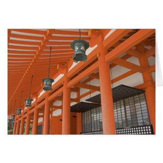 Asia, Japan, Kyoto, Heian Shrine Card