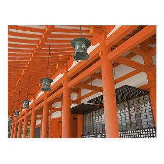 Asia, Japan, Kyoto, Heian Shrine Postcard