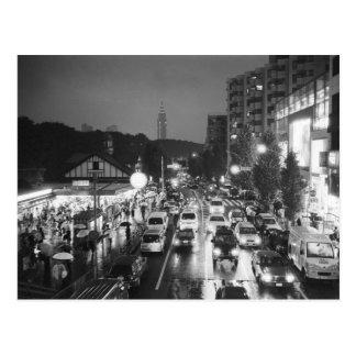 Asia, Japan, Tokyo. Evening, Harajuku Station, Postcards