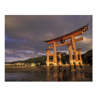 Asia, Japan, western Honshu, Miya, Jima Island, Postcard