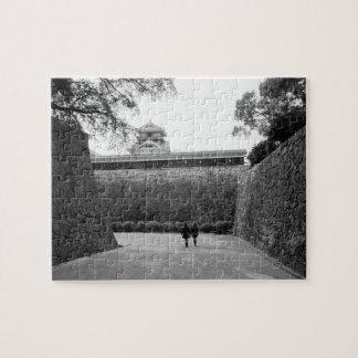 Asia, Japón, Kumamoto. Calzada y fosa principales, Puzzle Con Fotos