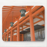 Asia, Japón, Kyoto, capilla de Heian Tapete De Ratón
