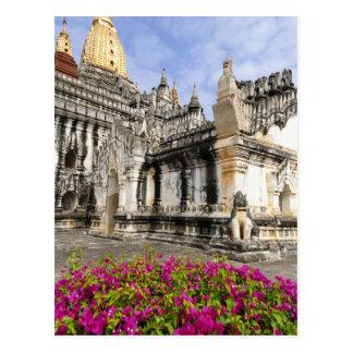 Asia, Myanmar (Birmania), Bagan (Pagan). El Ananda Postales