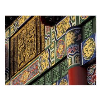 Asia, Taiwan, Taipei. The Grand Hotel, main Postcard