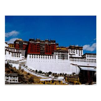 Asia, Tibet, Lhasa, Potala Palace aka Red 2 Postcard