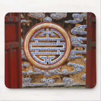 Asia, Vietnam. Ornate wall at the Citadel Mouse Pad