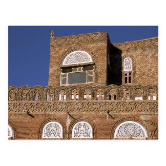 Asia, Yemen, Sana'a. Yemeni architecture detail. Postcard