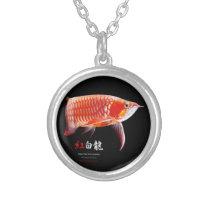 Asian Arowana の優良製品 Silver Plated Necklace