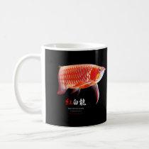 Asian Arowana 2 Coffee Mug