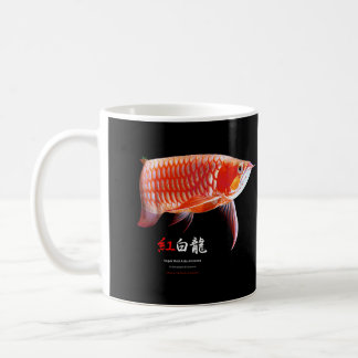 Asian Arowana 2 Coffee Mug