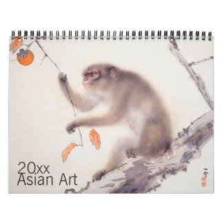 Asian Art Calendar custom year