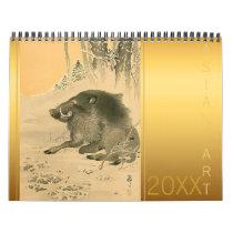 Asian Art custom Year calendar
