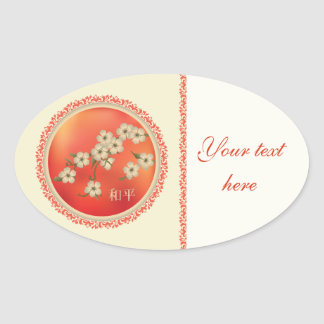 "Asian blossom ""Peace"" Oval Sticker"