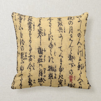 Asian Calligraphy 2 Throw Pillow