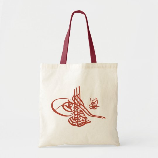 Asian Calligrapy - Sultan of Tughra Tote Bag