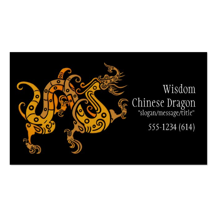 Asian Chinese Golden Dragon Design Business Cards