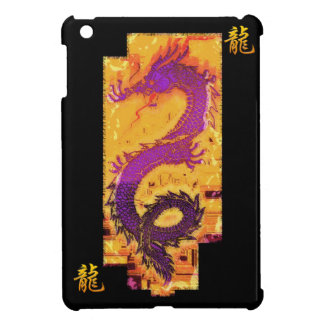 Asian, Chinese,Mythical Dragon, Year of the Dragon Cover For The iPad Mini