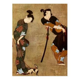 Asian Couple Postcard