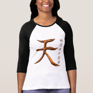 Asian Cultures - Kanji Symbol for Heaven T-Shirt