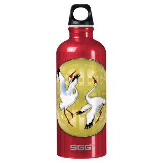 Asian Dancing Cranes on Golden Circle Aluminum Water Bottle