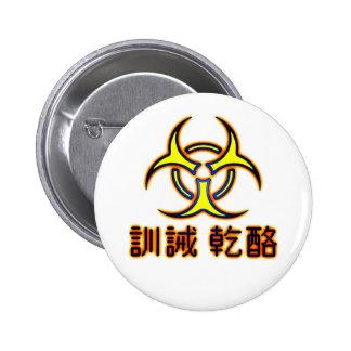 Asian Danger Cheese Pinback Button